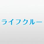 エアコン(天井埋込/業務用)